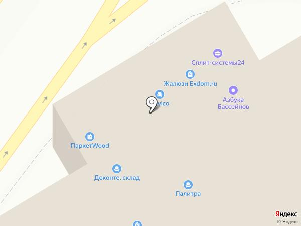 Trioli на карте Сочи