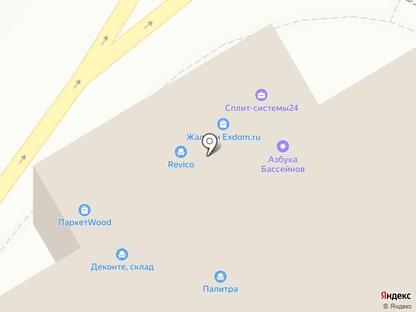 Сочи Мебель на карте Сочи