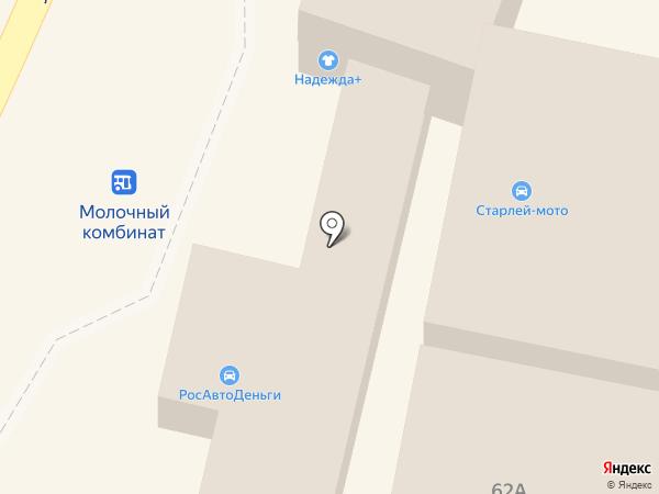 РосАвтоДеньги на карте Сочи