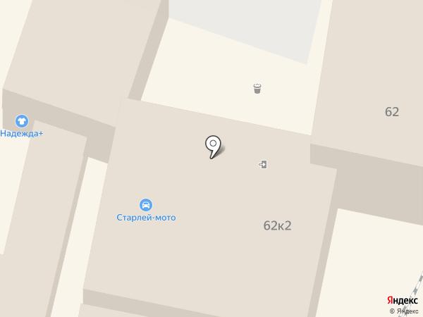 Нуга Бест на карте Сочи