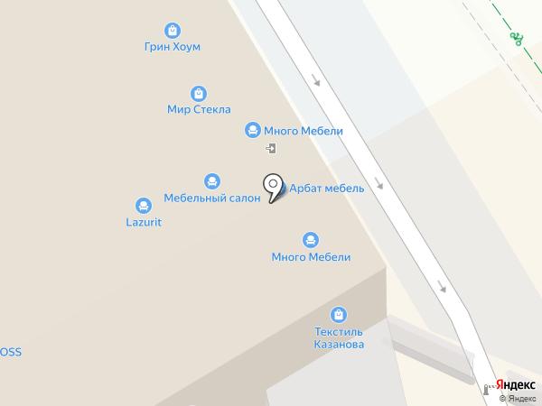 Дверкоff на карте Сочи