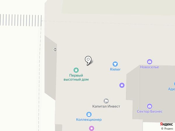 Студия по наращиванию ресниц на карте Рязани