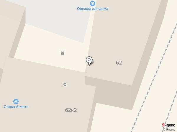 Модный базар на карте Сочи