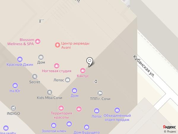 Город123 на карте Сочи