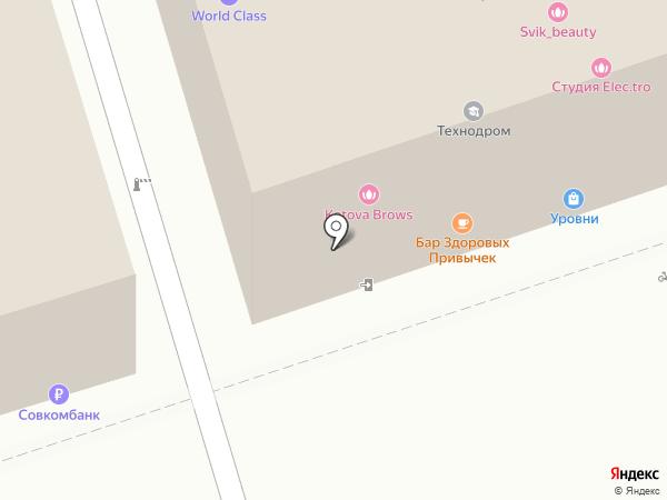 Barista`s coffee на карте Ростова-на-Дону