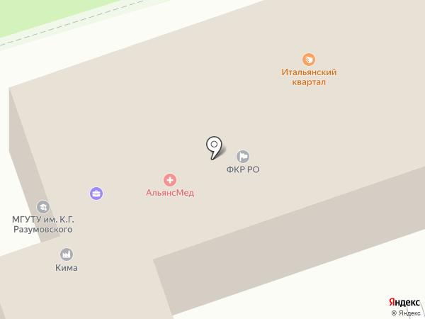 Кима на карте Ростова-на-Дону