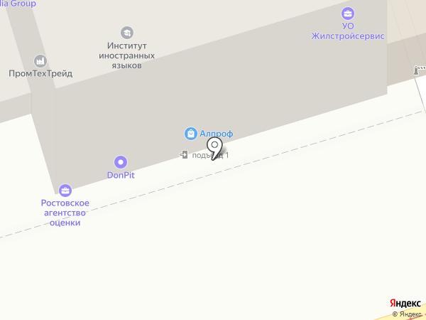 Люкс аудит на карте Ростова-на-Дону