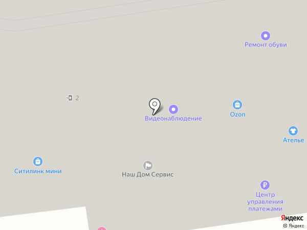 Стиль-Люкс на карте Ростова-на-Дону