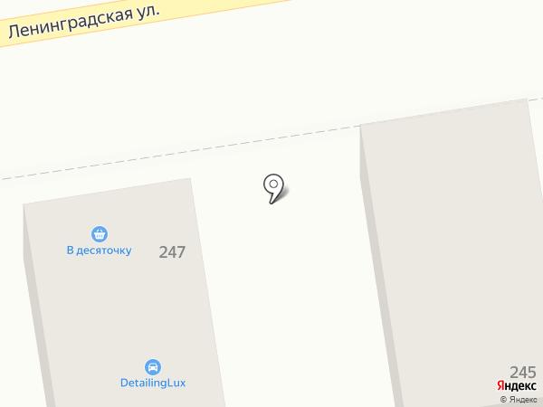 Автокомплекс на карте Батайска