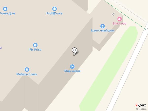 Цветочный дом на карте Сочи