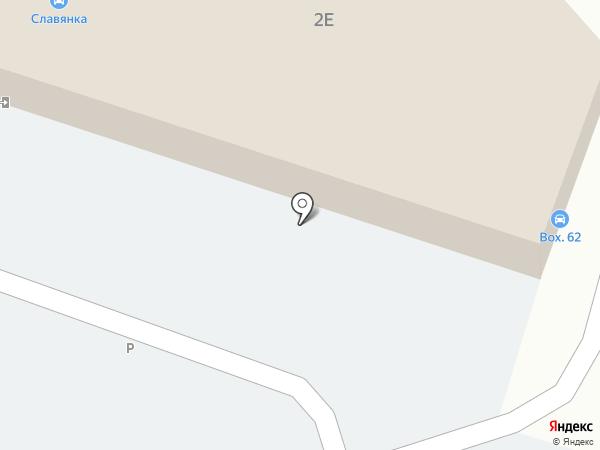 Славянка на карте Рязани