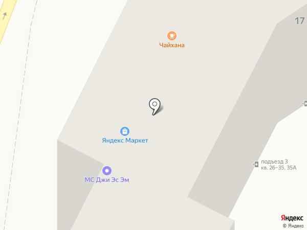 Виатор на карте Сочи