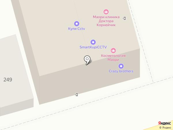 Акофе на карте Ростова-на-Дону