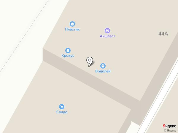 БАСТИОН на карте Сочи