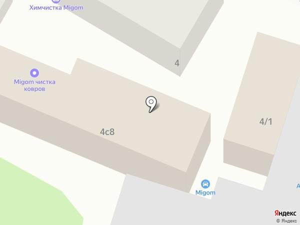 Магазин строительных материалов на карте Сочи