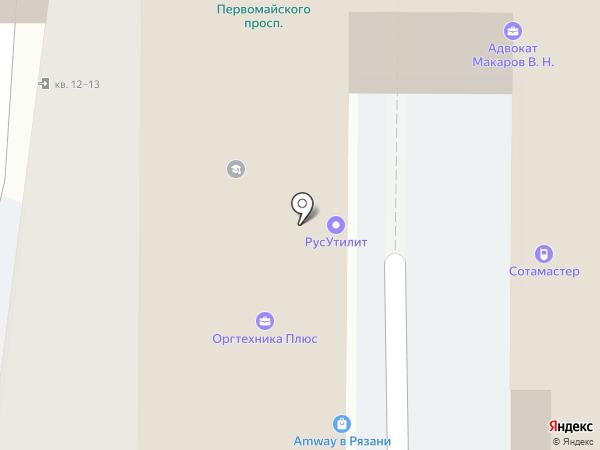 CHE на карте Рязани