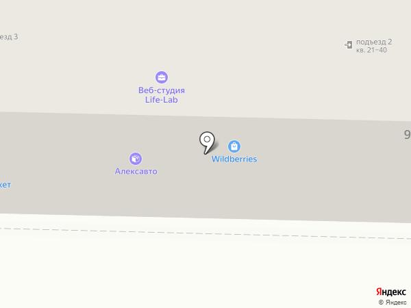 NORDSTAFF на карте Ростова-на-Дону