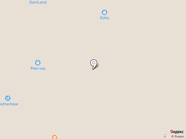 Телефон.ру на карте Сочи