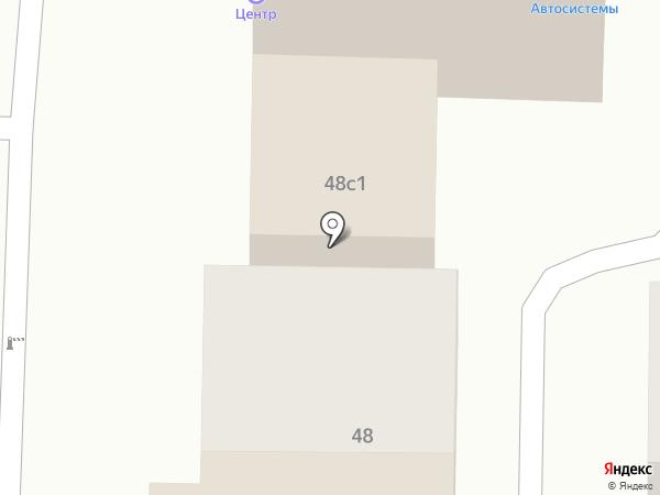 Шиномонтажный центр на карте Рязани
