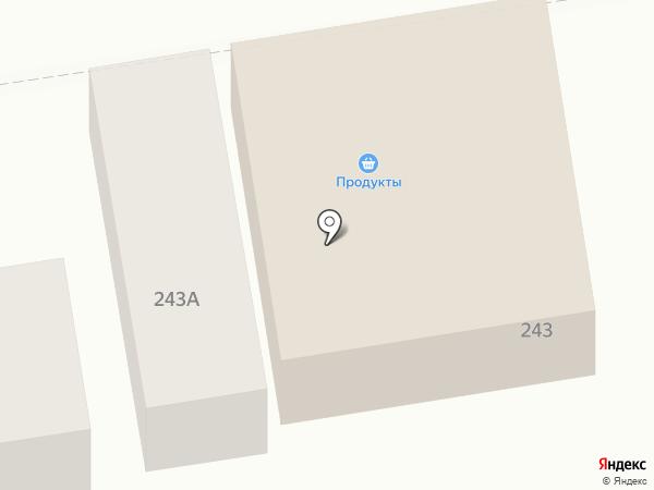 Магазин хозяйственных товаров и бытовой химии на карте Батайска
