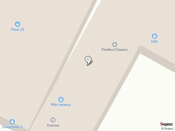 ZODIAC на карте Сочи