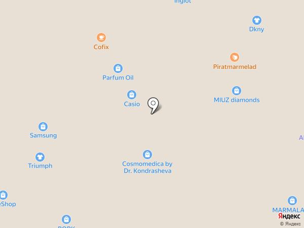 Баскин Роббинс на карте Сочи