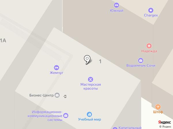 Жемчуг на карте Сочи