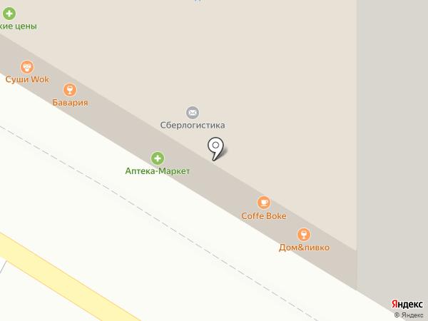 ПивStop на карте Сочи