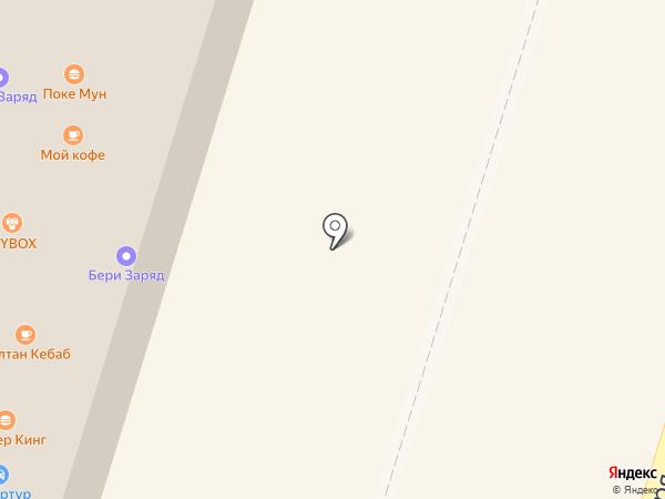 Вафли-Сувлак на карте Сочи