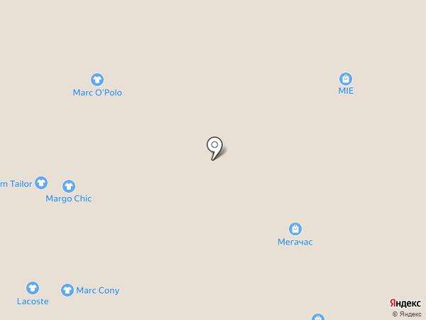 A.N.D. на карте Сочи