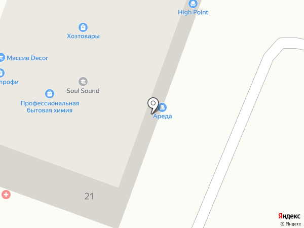 Ареда Мебель на карте Сочи