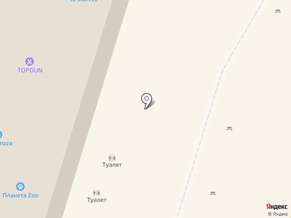 Ferrari Store на карте Сочи