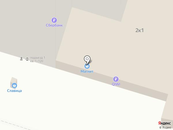 Банкомат, Банк Уралсиб, ПАО на карте Сочи