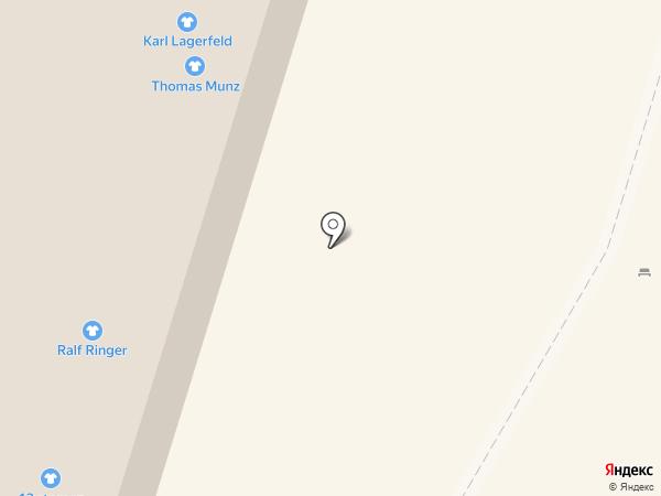 Strellson на карте Сочи