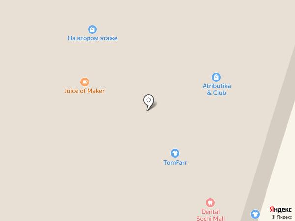Mybox на карте Сочи