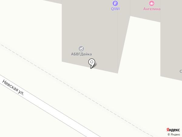 Дентал-центр на карте Сочи