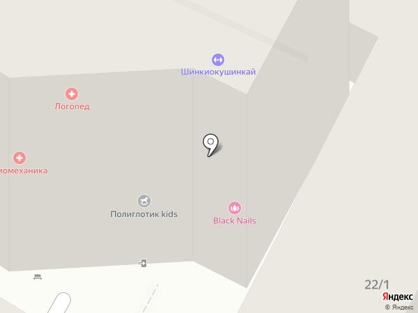 Helius Hostel на карте Сочи