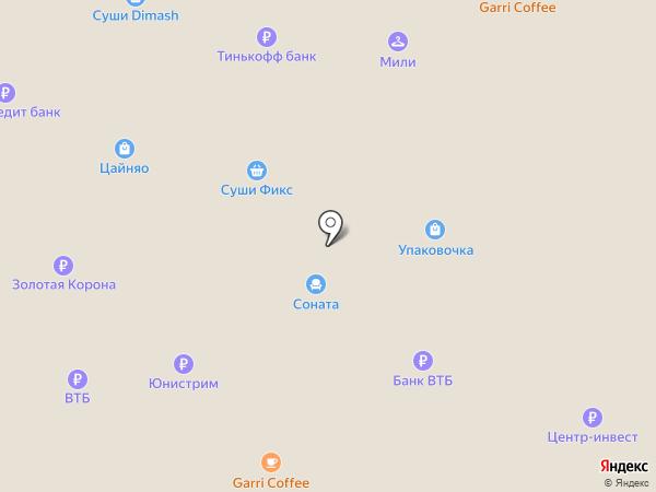 СушиВёсла на карте Ростова-на-Дону