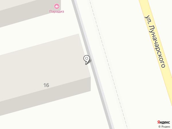 PARADIZ на карте Батайска