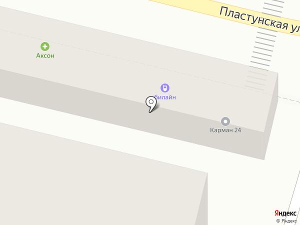 Ювелирная мастерская на карте Сочи
