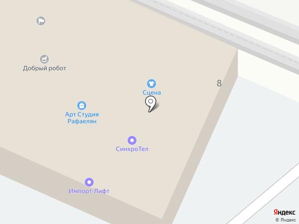 ГЕЛА-МОТОРС на карте Сочи