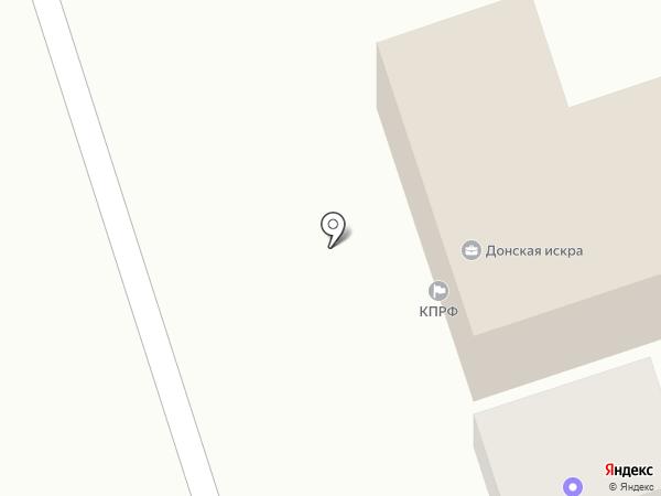 Донская искра на карте Ростова-на-Дону