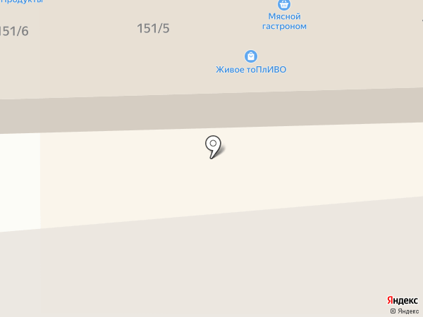 Мясной гастроном на карте Батайска
