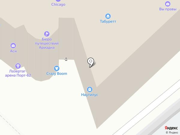 Твистер на карте Рязани
