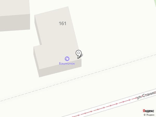 Киоск по ремонту обуви на карте Ростова-на-Дону