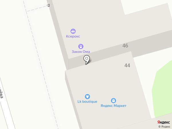 Pegas Touristik на карте Ростова-на-Дону