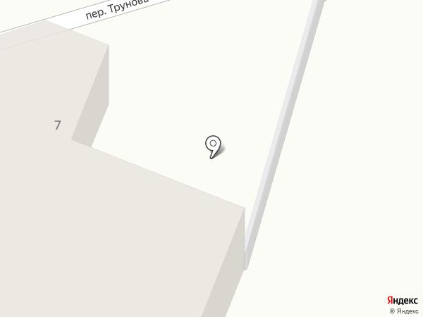 Новое Дело на карте Сочи