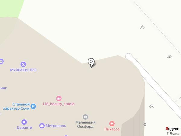 Fit n X body на карте Сочи