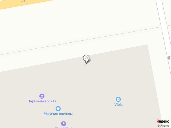 Мастерская улыбки на карте Батайска