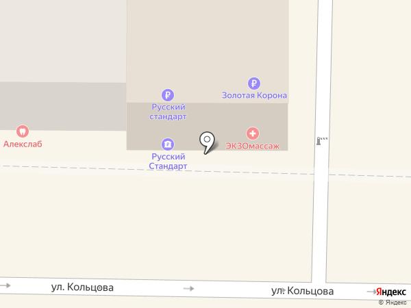 Ала-Турка на карте Рязани